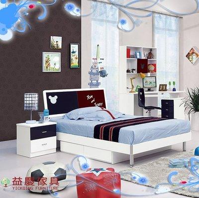 【大熊傢俱】639兒童家具 青少年床組 單人床架 兒童床 美式床組