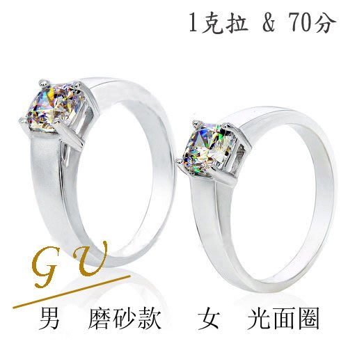 【GU鑽石】A62白金鉑金生日禮物鋯石戒指訂婚戒指摩星鑽GresUnic Apromiz 1克拉 & 70分方鑽情侶對戒