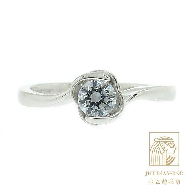 【JHT 金宏總珠寶/GIA專賣】婚戒/鑽戒 女鑽石戒台 (不含搭配主鑽)JRC058