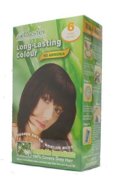 歐絲特Oyster長效型植物性染髮劑(新包裝) 9色可選【G000015】