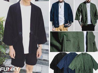 ☆Funky 小版男裝☆ 獨家預購 17 A/W新品 層次搭配風格 改良款寬版綁帶麻料日式和服 道袍 罩衫 外套