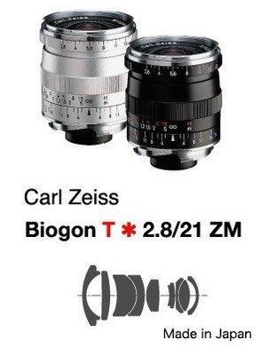 @佳鑫相機@(全新品)Zeiss 蔡司 ZM Biogon T* 21mm F2.8 (黑) Leica M用 公司貨