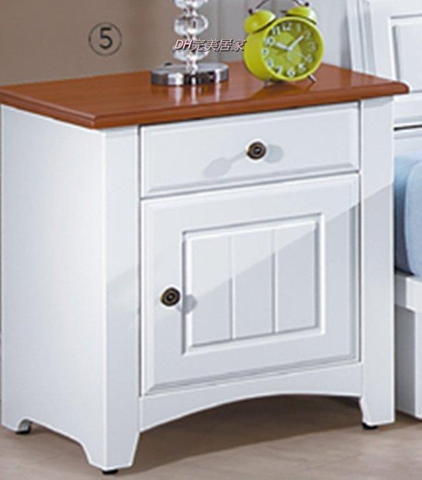【DH】商品貨號B51-05商品名稱《維克》一抽一門床頭櫃。台灣製。品質保證。精緻收納設計。主要地區面運費