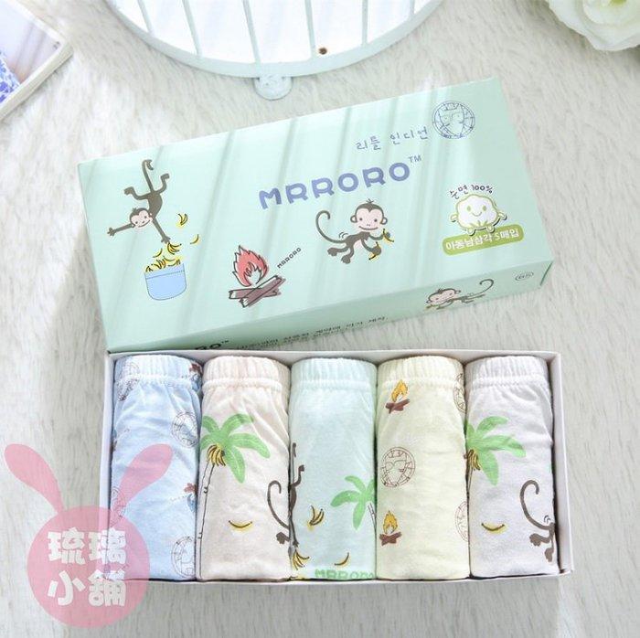 《琉璃的雜貨小舖》韓國 可愛小猴子 男童三角內褲 五件組