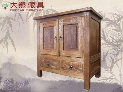【大熊傢俱】D013型701型 老柚木 下抽電視櫃 原木電視櫃 矮櫃 置物櫃 收納櫃 高櫃 原木櫃子