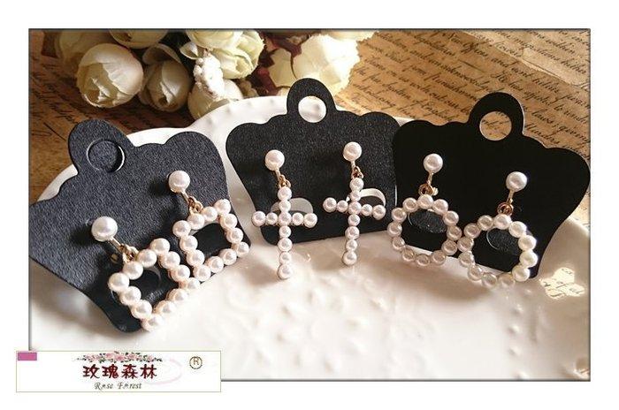 玫瑰森林-- ☆°* 美麗嚴選~ 甜美幾何造型(圓/方/十字架) 珍珠 珍珠 無耳洞螺旋夾耳環