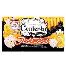 絕對  ♥小三美眉 小舖♥ CENTER-IN棉柔蝶翼香氛衛生棉-日用一般型  21cm