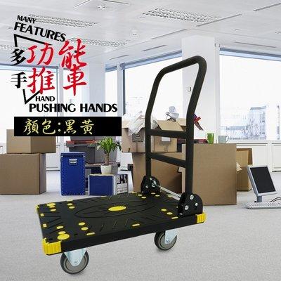 金德恩 台灣製專利 摺疊耐操手推車-超大型 加贈6入調味量匙