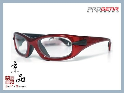 【PROGEAR】EG L1030 C11 亮紅色 全方位運動眼鏡 適合籃球/足球/排球/棒壘球/手球 JPG 京品眼鏡