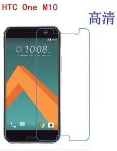 【妞妞♥3C】HTC U11 PLUS 10 m10 4H高清亮面螢幕保護貼膜 靜電吸附不殘膠