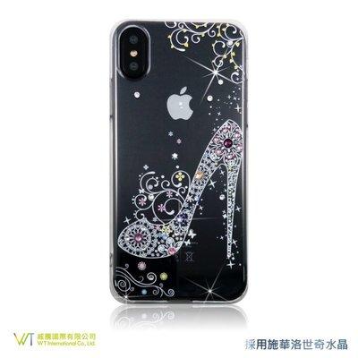【WT 威騰國際】WT® iPhone X 施華洛世奇水晶 奢華 彩鑽保護殼 -【高跟鞋】
