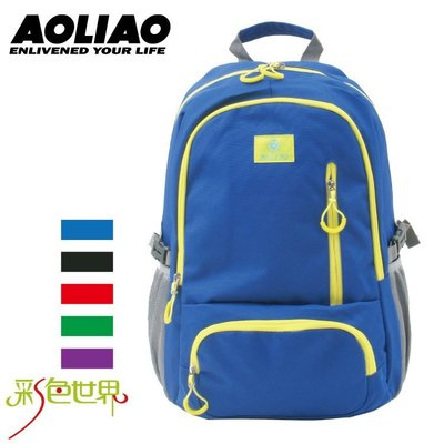 後背包包大容量14吋筆電包韓版防潑水學生書包彩色世界8018-02