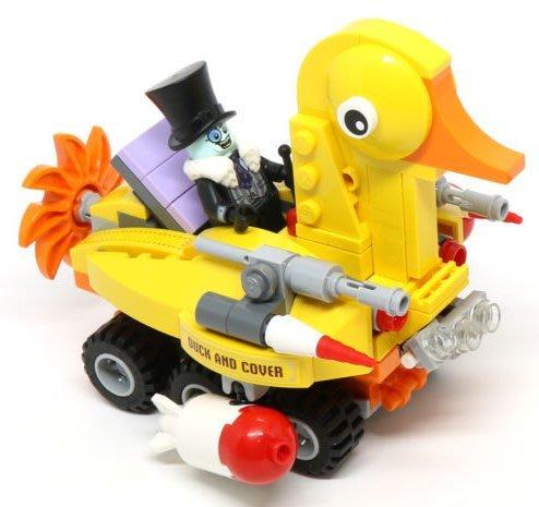 現貨【LEGO 樂高】全新正品 積木/ 蝙蝠俠電影系列: 蝙蝠洞 70909   單一載具+人偶: 鴨鴨快艇 + 企鵝人