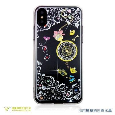 【WT 威騰國際】WT® iPhone X 施華洛世奇水晶 奢華 彩鑽保護殼 -【休閒時光】