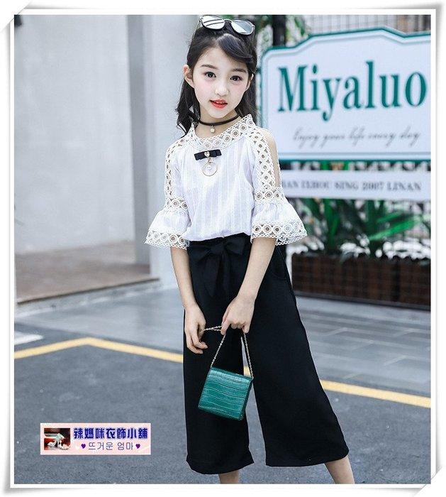 •*~ 辣媽咪衣飾小舖 ~*•❤童裝系列❤V570675韓版大童時髦設計款露肩短袖上衣+闊腿褲二件套套裝