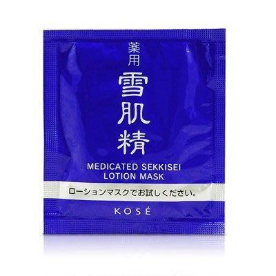 雨晴美粧批發零售【KOSE 高絲】藥用雪肌精水面膜