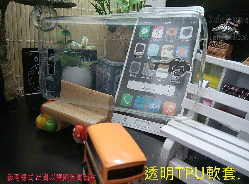 Acer Zest+ Zest Plus T108  TPU 清水套 手機殼 手機保護套 果凍套 全透明