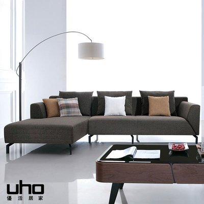 沙發【UHO】隨性L型沙發 免運費 HO18-351-1