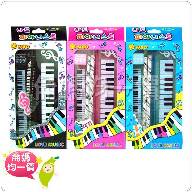 音符(6件入)筆盒文具組*侖媽玩具批發館*#9906 送禮 文具批發 文具組合