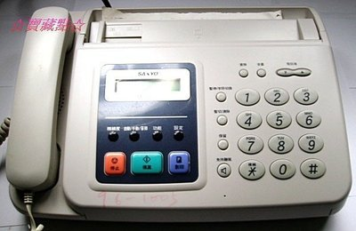☆1到6手機☆ 三洋 Sanyo SFX-A200感熱式傳真機 A4規格 所有功能正常 歡迎貨到付款