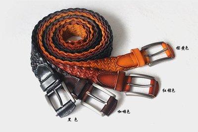 『老兵牛仔』CY-30511原創手工編織性真皮皮帶/頭層牛皮/復古/彈力/耐拉/個性