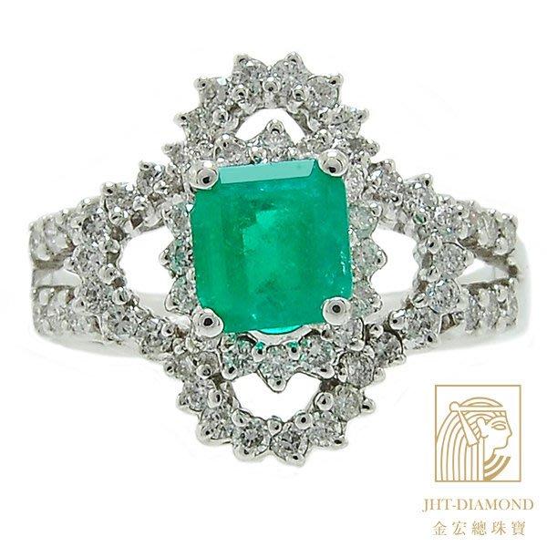 【JHT 金宏總珠寶/GIA鑽石專賣】0.89克拉天然祖母綠戒指 (E000031)
