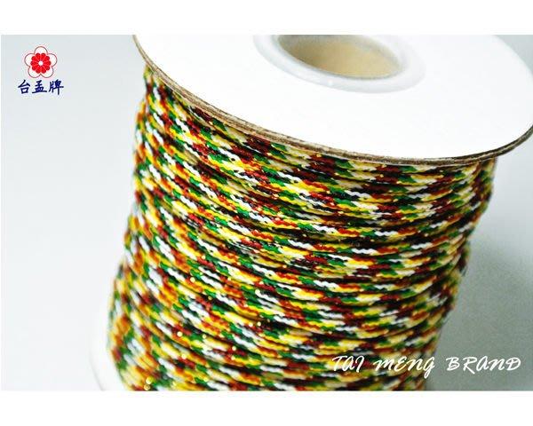 台孟牌 五色線 加金蔥 三種規格 (編織、手環、串珠、中國結、項鍊、七色、彩色、繩子、宗教、材料、手工藝、DIY、包裝)