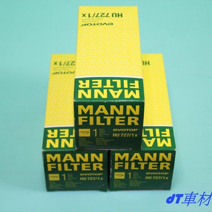dT車材 高雄可面交 ~~賓士 M.BENZ C203 CLK200 97~00年~機油濾