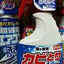 日本 PIX 除黴噴液 400ml 保存期限2022年...