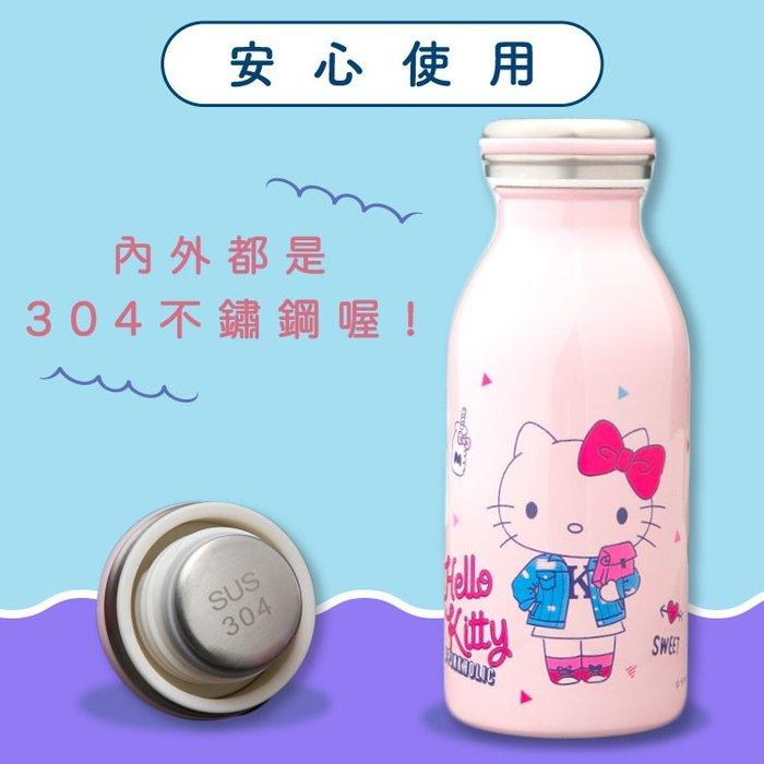 41+現貨不必等 挑戰Y拍最低價 HelloKitty 真空保冷保溫不鏽鋼牛奶瓶350ml 小日尼三 批發零售