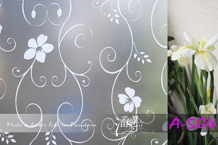 [潘朵拉時尚館]A-504無膠靜電玻璃窗花 玻璃貼紙 窗貼 居家隔熱紙 霧面毛玻璃 壁紙 窗花貼紙 窗簾 玻璃窗花