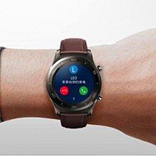 $20 /2張 HUAWEI Watch 2 pro 高清防指紋9H 強化玻璃 手錶保護貼 深水埗店/ 荃灣店