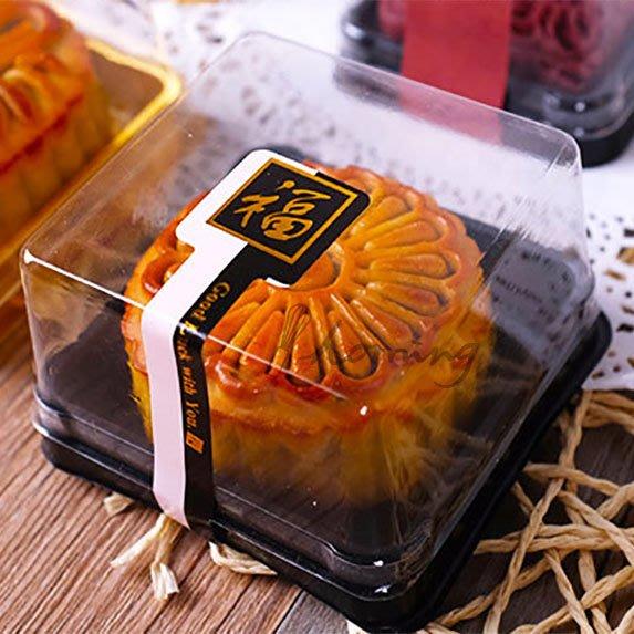 ~homing~加厚款~月餅蛋黃酥吸塑盒 天地盒 內襯盒 內托 月餅盒 雪梅娘 芋頭酥 綠