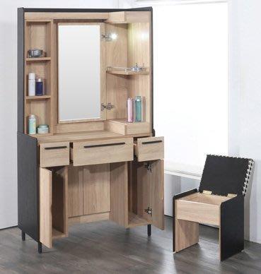 【DH】貨號N46-3名稱《門索羅》3尺鏡台組含椅(圖一)木心板.抽屜九官格.附化妝燈.台灣製可訂做.主要地區免運費