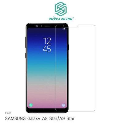*phone寶*NILLKIN SAMSUNG A8 Star/A9 Star Amazing H+PRO 鋼化玻璃貼