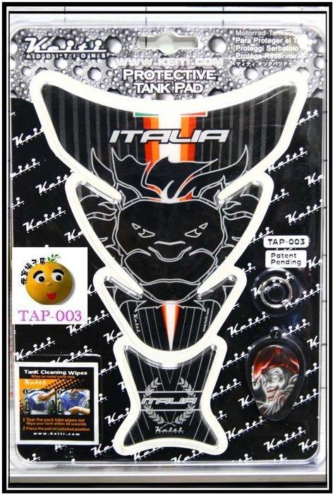 KEITI 油箱貼紙 Triumph 凱旋油箱貼 Ducati 杜卡迪油箱貼紙 SHIVE750油箱貼@千大便宜橘子店@