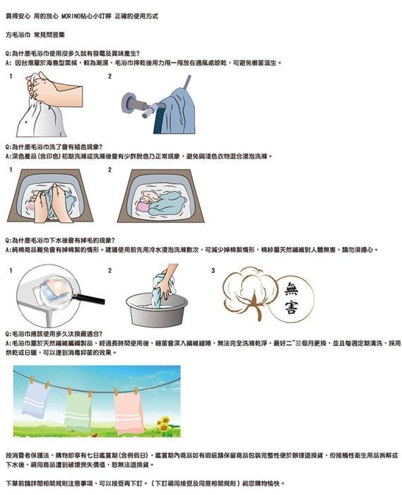 【MORINO摩力諾】女 超細纖維速乾SPA頭巾/浴帽(超值2入組)免運