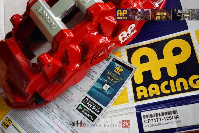 AP Radi-CAL CP-8520 380/390/410mm AP盤 全浮動六活塞卡鉗組 完全展現迫力 / 制動改