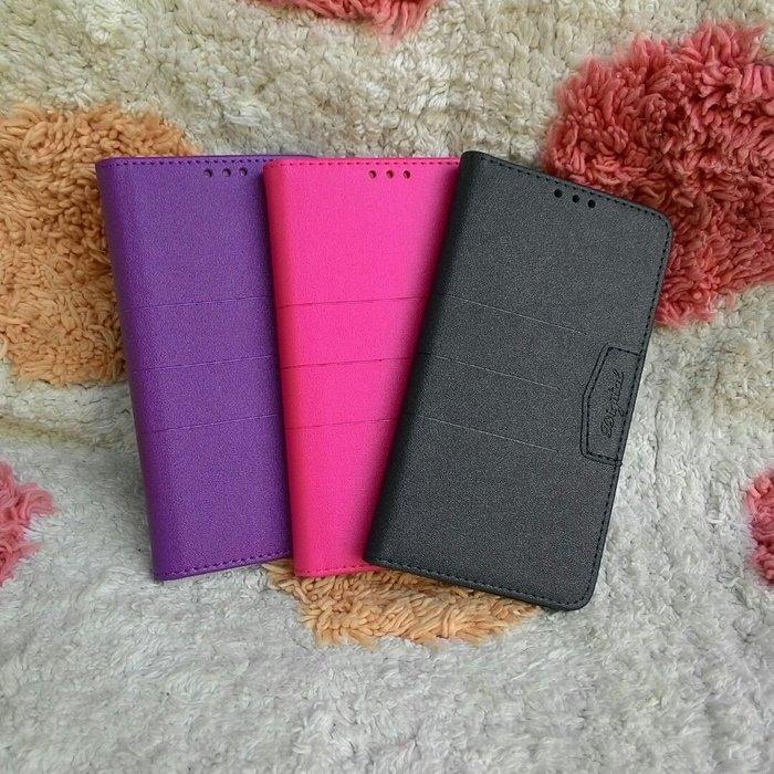 【超薄隱磁】HTC Butterfly 蝴蝶機 手機套 X920D (數位之星)