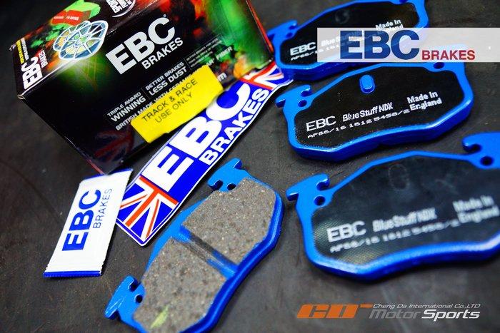 英國原裝 EBC Bluestuff NDX Race Brake Pads 藍皮 賽車 競技版 歡迎詢問~/ 制動改