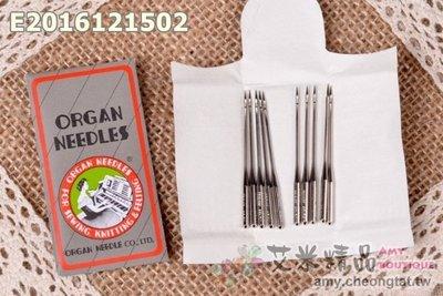 【艾米精品】芳華 505A 縫紉機專用〈日本風琴機針〉(#14號)10支入勝家兄弟蝴蝶牌縫紉機專用車針縫紉針縫紉機針