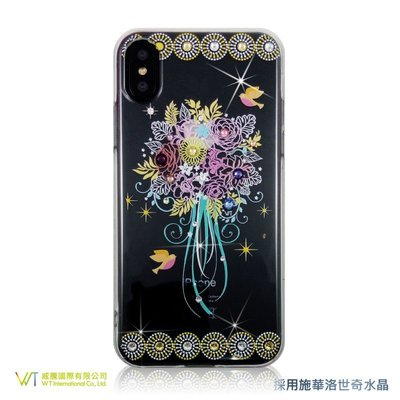 【WT 威騰國際】WT® iPhone X 施華洛世奇水晶 奢華 彩鑽保護殼 -【幸福捧花】