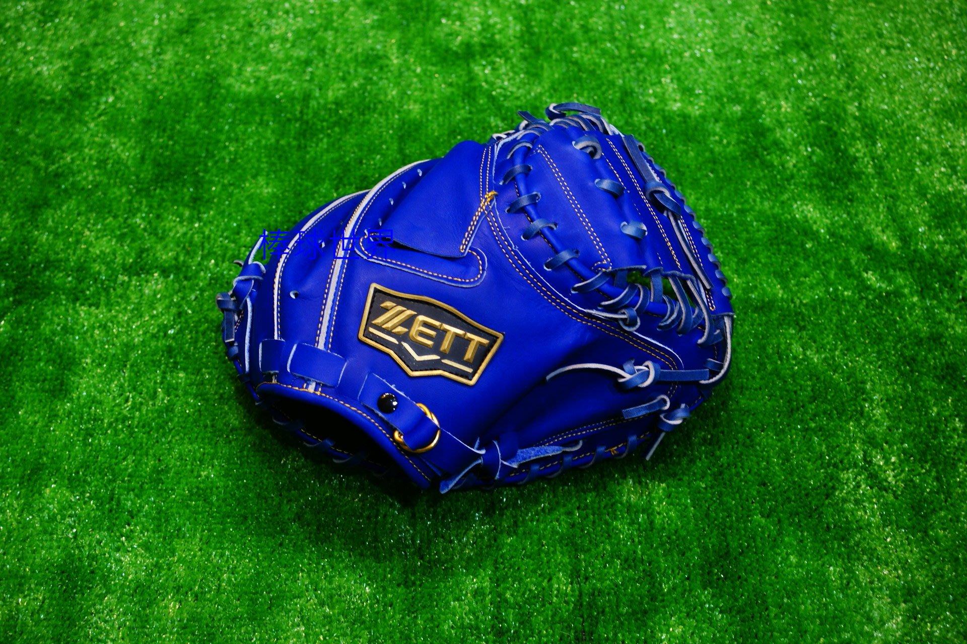 棒球世界ZETT 頂級硬式牛皮 棒球捕手手套特價不到 65折 本壘版標藍色