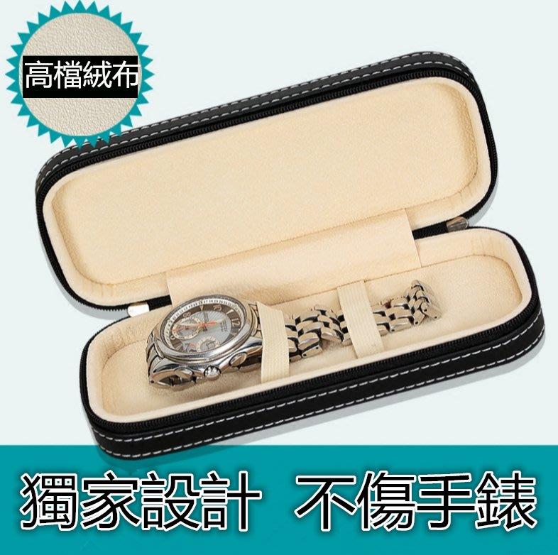 高檔皮質首飾盒旅行便捷多功能手表包手表盒收納盒鋼筆首飾禮品盒