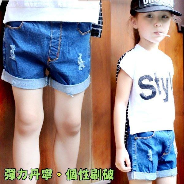 【班比納精品童裝】彈力刷破反摺褲管牛仔短褲-藍【BD160330001】
