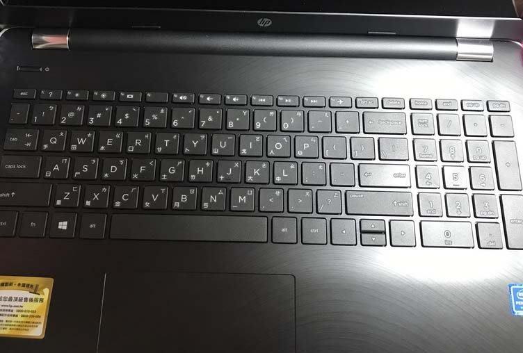 ☆蝶飛☆惠普HP Pavilion 15-ck021TX 15-ck022TX 鍵盤膜 筆電鍵盤保護膜