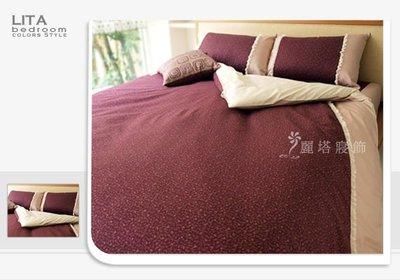 【OUTLET】-LITA- 40支純綿【百花綻放-嫣紅】雙人特大四件式薄被套床包組