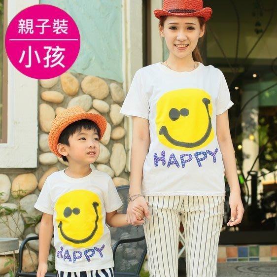【班比納精品童裝】親子裝-俏皮塗鴉HAPPY笑臉T(小孩)-白/紫 兩色可選