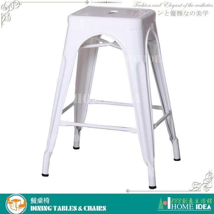 『888創意生活館』202-489-16哈利白色中吧台椅$1,000元(25吧檯椅吧檯升降椅休閒椅高腳椅吧台)高雄家具