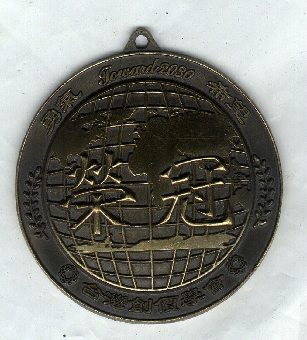 台灣創價學會-榮冠銅章